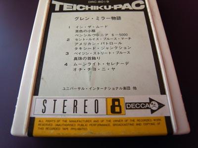 8track02.jpg